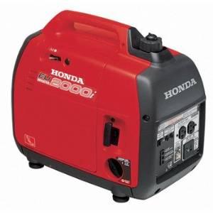 Honda Parallel Generator